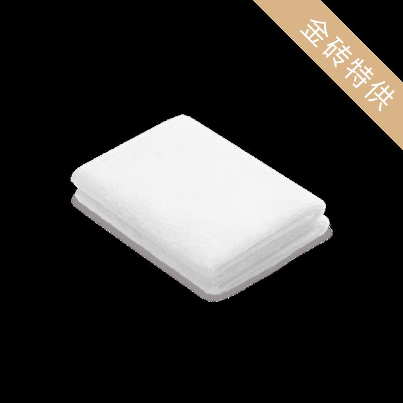 Fife法芙 金砖特供方巾(2件装)